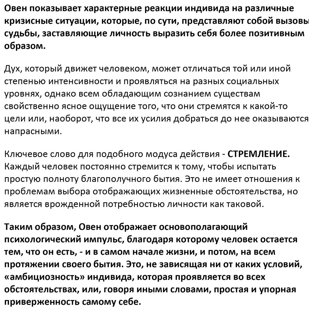 filosofskaya-motivatsiya-01