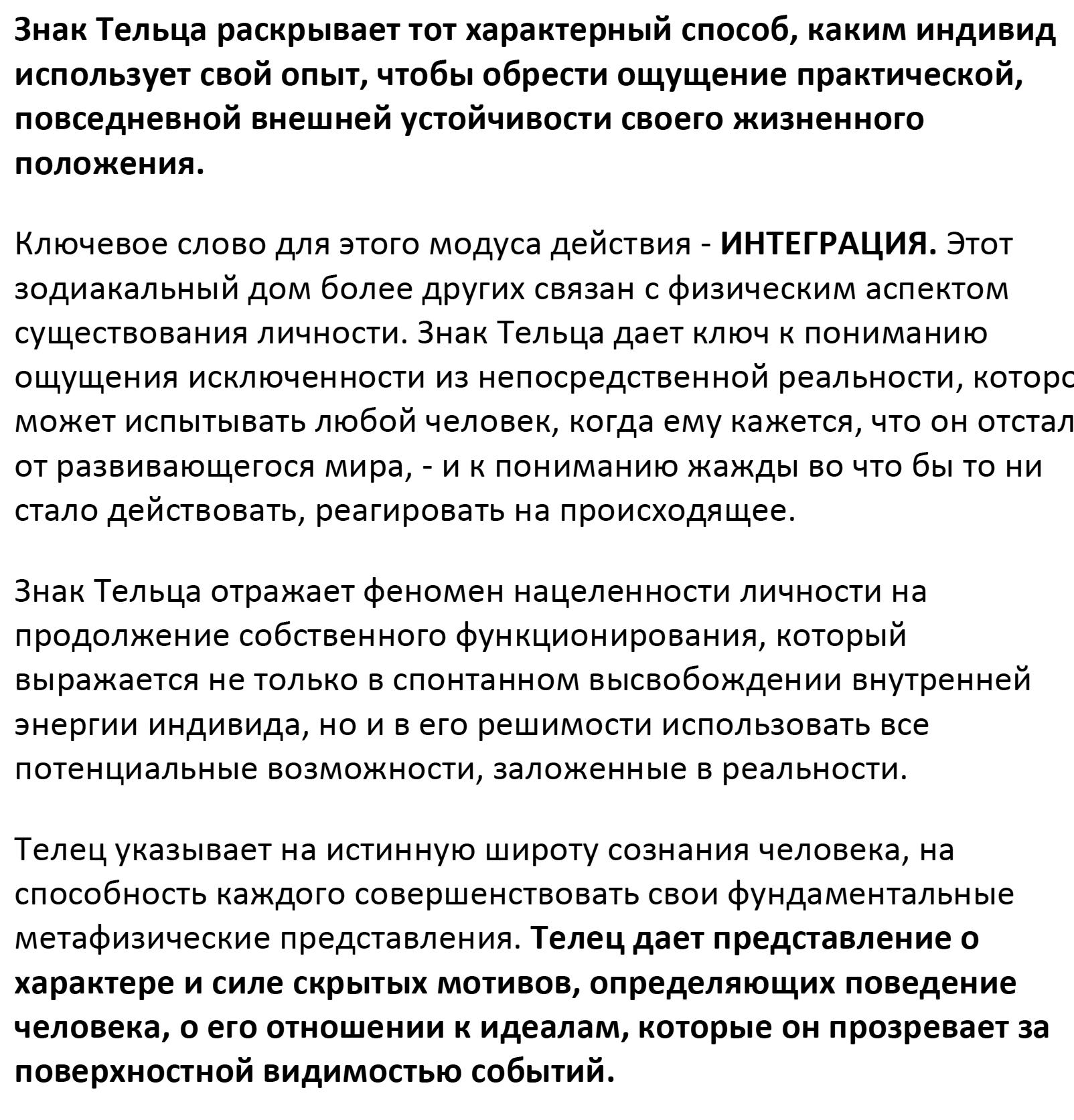 filosofskaya-motivatsiya-02