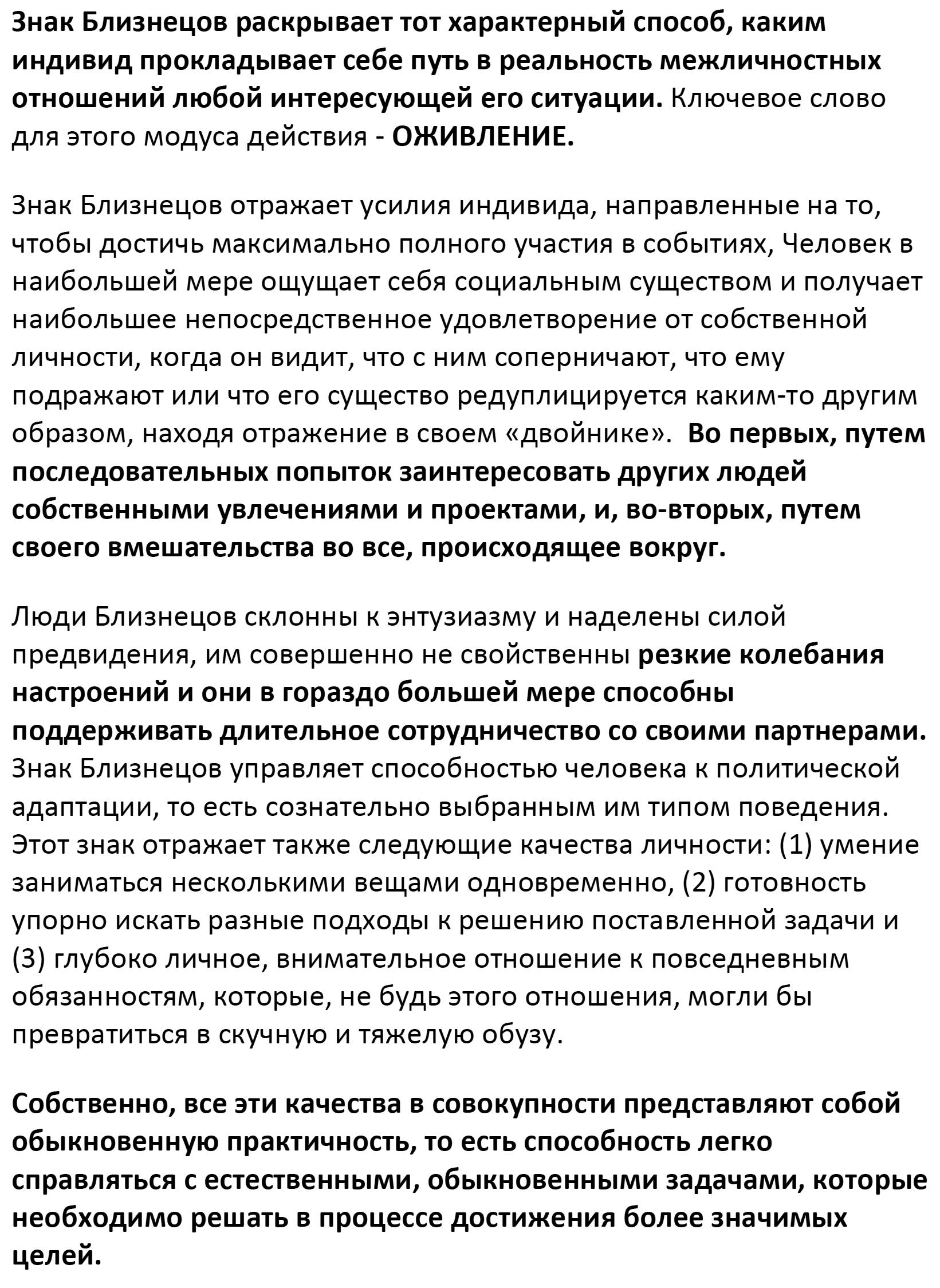 filosofskaya-motivatsiya-03