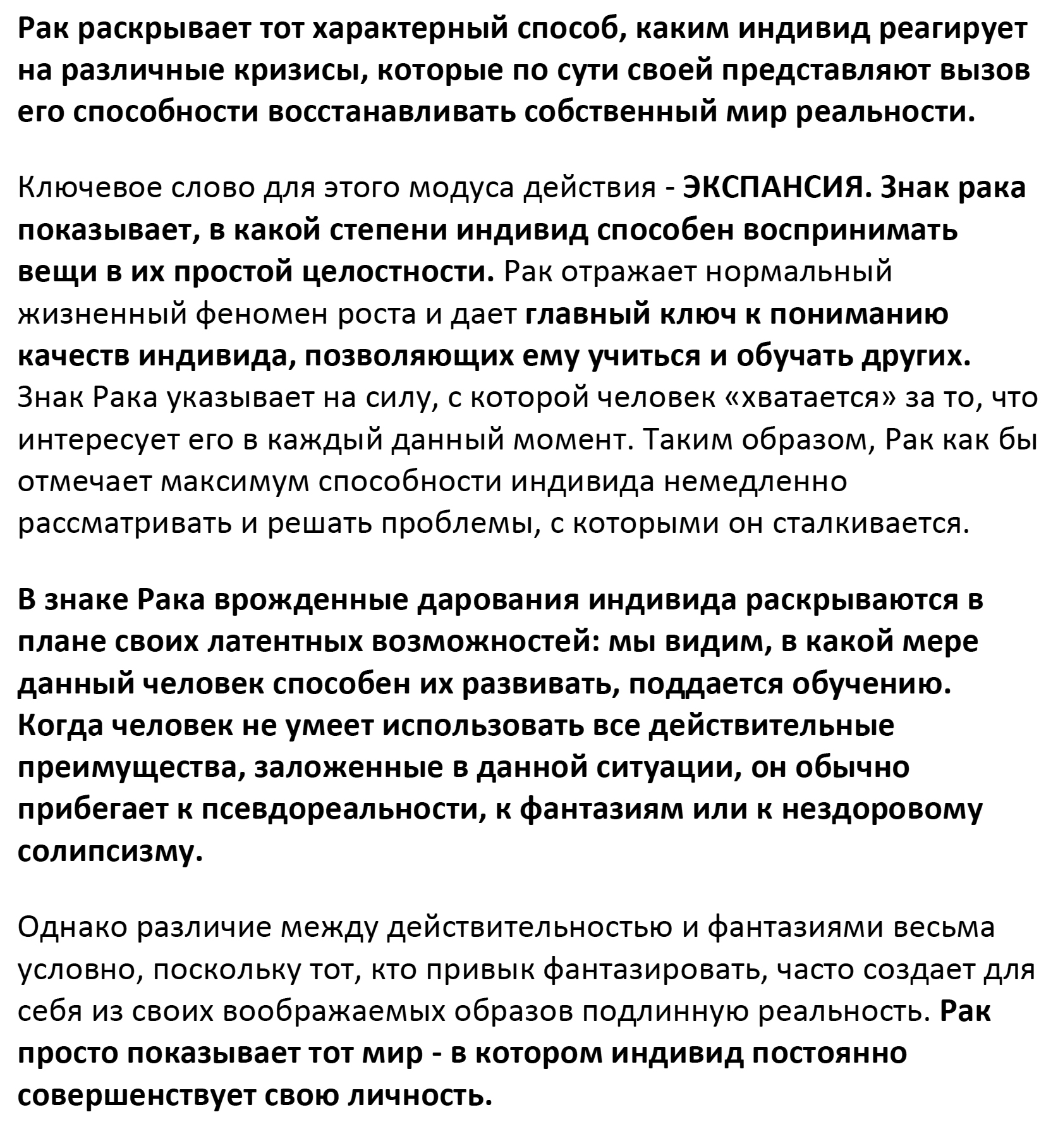 filosofskaya-motivatsiya-04