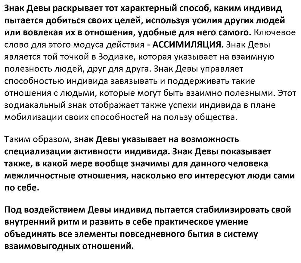 filosofskaya-motivatsiya-06