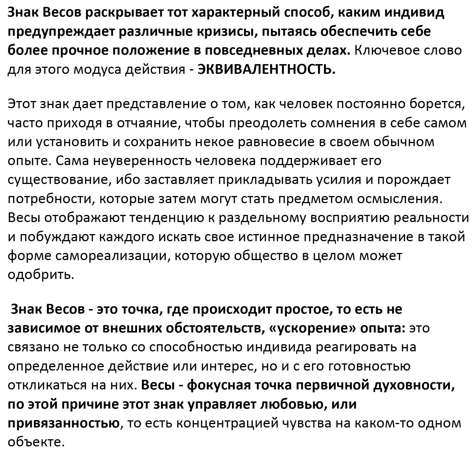 filosofskaya-motivatsiya-07