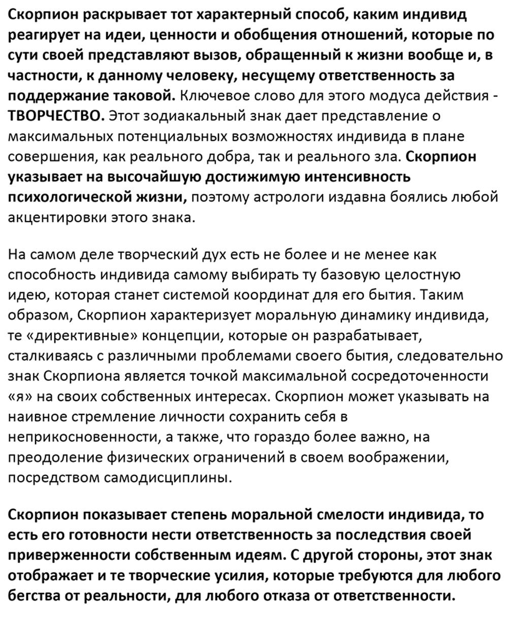 filosofskaya-motivatsiya-08