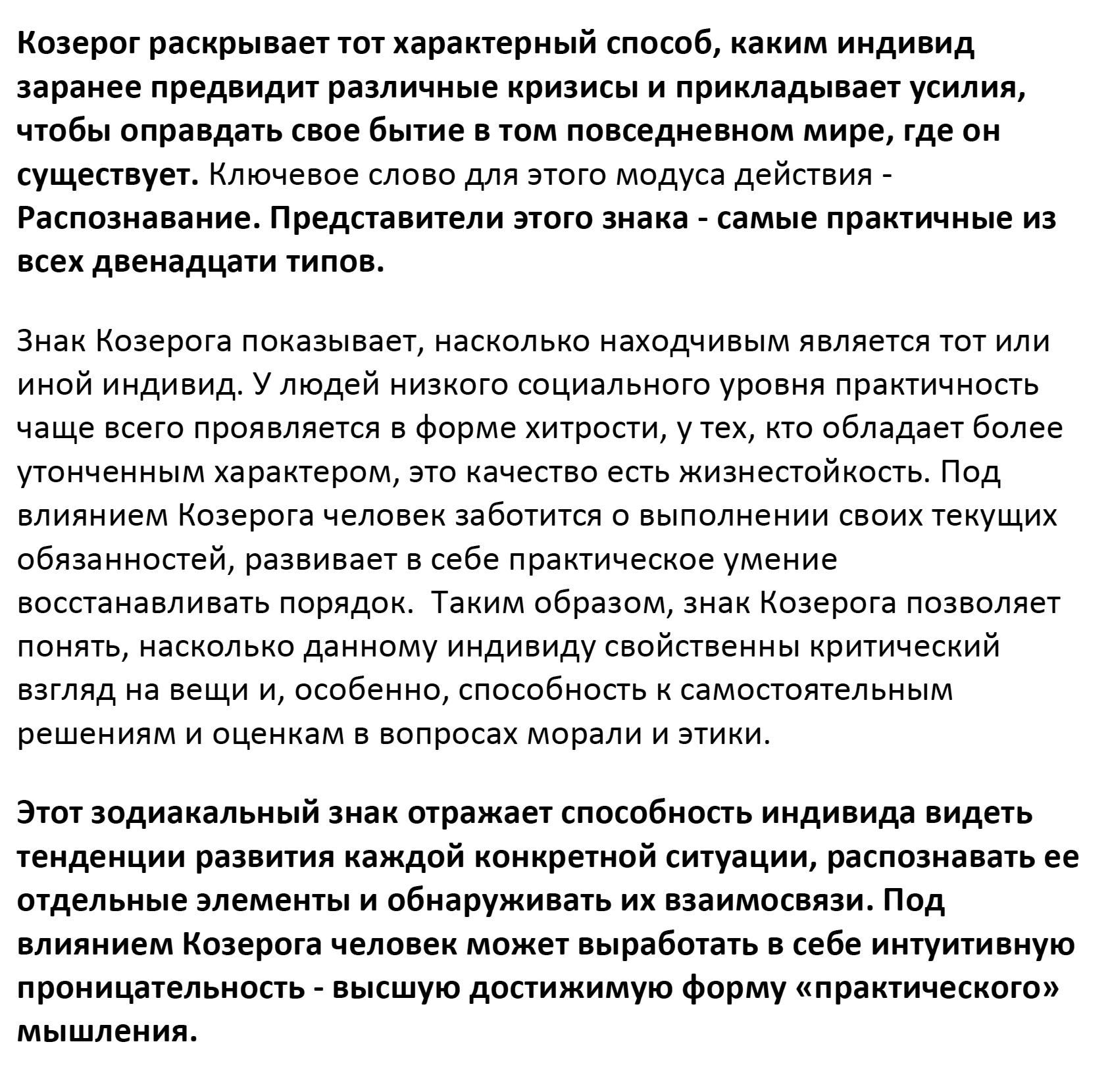 filosofskaya-motivatsiya-10
