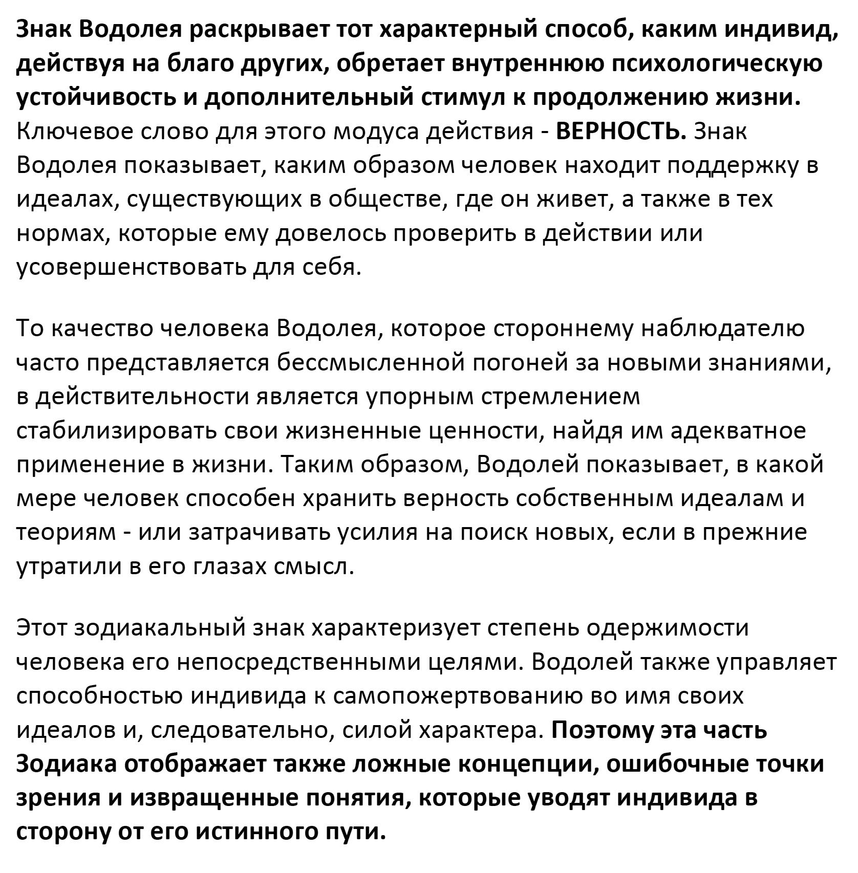 filosofskaya-motivatsiya-11