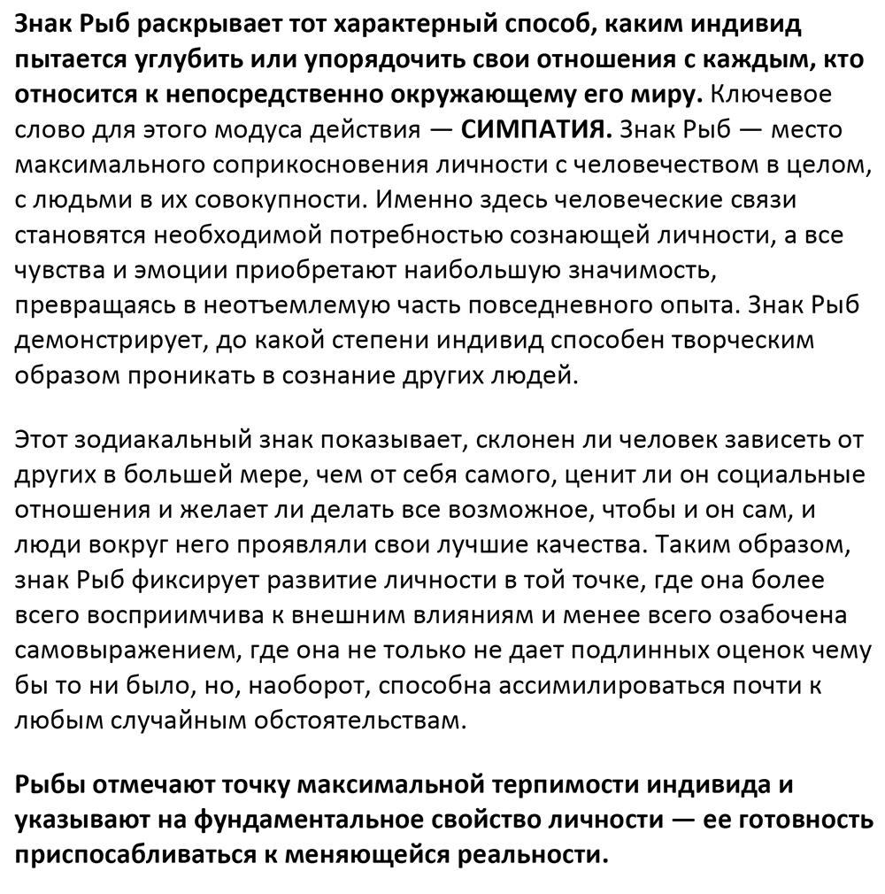filosofskaya-motivatsiya-12