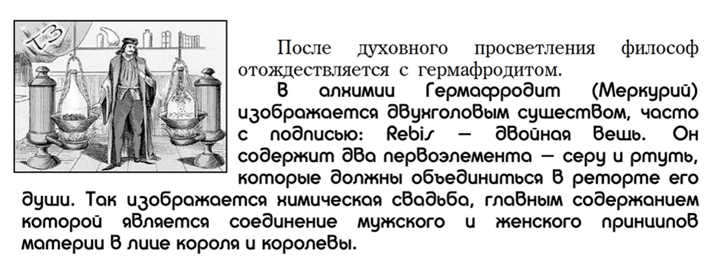 О колоде Ленорман Неофит (Lenormand Electus) и принципах работы с ней